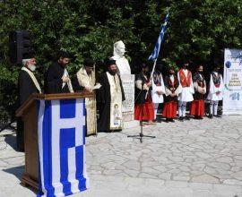 Δήμος Αγράφων: Εκδήλωση εορτασμού εις μνήμην του Κώστα Βελή