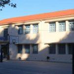 Κλειστά τα Σχολεία στον Δήμο Λεβαδέων λόγω των υψηλών θερμοκρασιών