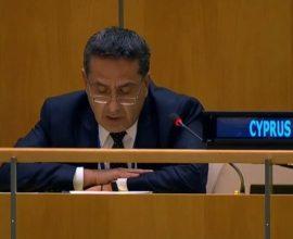 Παρέμβαση της Κύπρου στην Ολομέλεια της ΓΣ του ΟΗΕ