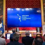 """ΠΙΝ: Επετειακή εκδήλωση """"40 χρόνια στην Ενωμένη Ευρώπη: Το όνειρο – Η πραγματικότητα – Το αύριο"""""""