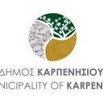 Εγκρίθηκε η χρηματοδότηση του Δήμου Καρπενησίου από το Πράσινο Ταμείο για οδικά έργα