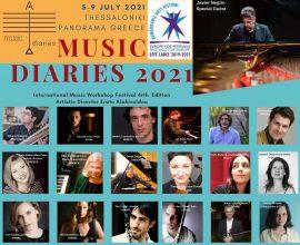 «Μουσικά ημερολόγια»: μια διεθνής μουσική διοργάνωση φιλοξενείται από τον Δήμο Πυλαίας-Χορτιάτη