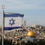 Ισραήλ: Η εκλογή Ραΐσι στην προεδρία του Ιράν «θα πρέπει να προκαλεί μεγάλη ανησυχία»
