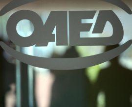 ΟΑΕΔ: Νέο πρόγραμμα επιδότησης 1.000 θέσεων εργασίας