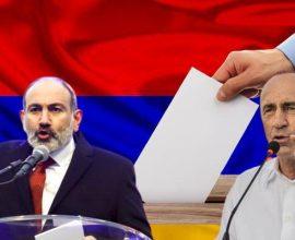 Κρίσιμες εκλογές στην Αρμενία- Πασινιάν και Κοτσαριάν διεκδικούν την πρωτιά
