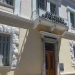 Διαβούλευση της Περιφέρειας Πελοποννήσου με τους βουλευτές την Τρίτη (15/6) για το νέο ΕΣΠΑ 2021 – 2027