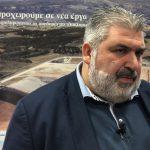 Δήμαρχος Εορδαίας: «Καλή επιτυχία, με πίστη και προσήλωση στο στόχο σας»