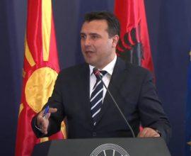 Μας δουλεύει ο Ζάεφ- «Έκανα λάθος εκ παραδρομής, μιας και 47 χρόνια την αποκαλώ Μακεδονία»