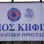 Δήμος Κηφισιάς: Μικρής έκτασης φωτιά από ανάφλεξη καλωδίου της ΔΕΗ