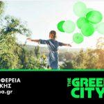 Στον Δήμο Νέας Φιλαδέλφειας– Νέας Χαλκηδόνας το κινητό πράσινο σημείο του Προγράμματος «ΤΗΕ GREEN CITY»