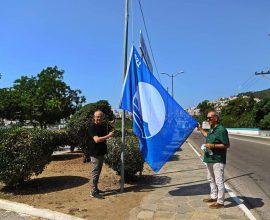 Δήμος Καβάλας: Γαλάζια σημαία στην παραλία Περιγιαλίου