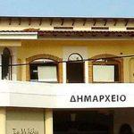 Δήμου Διονύσου: Υποβλήθηκε Αίτημα προς το Υπουργείο Παιδείας για τους υποψηφίους των Πανελλαδικών