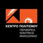 ΠΚΜ: Συναυλία αφιέρωμα στα 200 Χρόνια Ελεύθερου Ελληνικού Κράτους