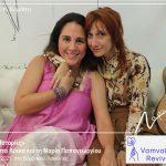 «Μελωδικές Ιστορίες» με τη συγγραφέα Νικολέττα Λέκκα και τη μουσικό Μαρία Παπαγεωργίου στη Βαμβακού Λακωνίας