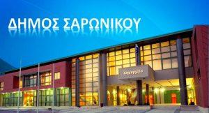 Δήμος Σαρωνικού: Το '21 στον Ελληνικό Κινηματογράφο: «Η Δίκη των Δικαστών»