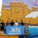 Δήμος Χανίων:  Εντυπωσιακή τοιχογραφία στο Δημοτικό Πάρκινγκ της ΚΥΔΩΝ ΑΕ