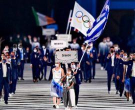 Τόκιο: Οι ελληνικές συμμετοχές την 4η ημέρα (26/7) των αγώνων