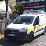 Δήμος Λαρισαίων: Ο νόμος είναι για όλους – Η Δημοτική Αστυνομία έκοψε κλήση σε δημοτικό όχημα!