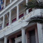 Συνεργασία Περιφέρειας Ηπείρου – ΙΤΕ Κρήτης για έργα του Ταμείου Ανάκαμψης