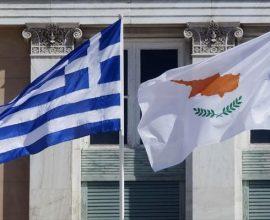 Ομάδα δικηγόρων στη Λευκωσία αντιτάσσεται σε έπαρση Ελληνικής σημαίας!