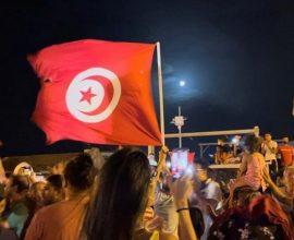 Τυνησία: Διεθνείς αντιδράσεις και ανησυχία για τις ραγδαίες εξελίξεις