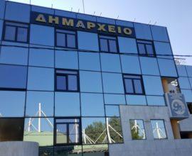 Ο Δήμος Ηρακλείου Αττικής διεκδικεί την αγορά ελεύθερων χώρων για τους πολίτες