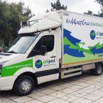 """Ο Δήμος Σαρωνικού συμμετέχει ενεργά στο """"The Green City"""""""