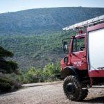 Πολιτική Προστασία Σερρών: Απαγόρευση Κυκλοφορίας στον ορεινό όγκο των Κερδυλλίων