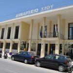 Δήμος Χίου: Μήνυμα Ευαισθητοποίησης για τα ζώα