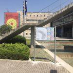 Δήμος Θεσσαλονίκης: Ενημερωτικές πινακίδες για θέματα πολιτικής προστασίας