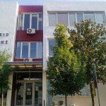 Δήμος Θέρμης: Σε πρόγραμμα ρομποτικής συμμετείχε το ΕΠΑΛ Βασιλικών