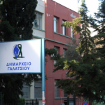 Δήμος Γαλατσίου: Οδηγίες προστασίας από την εισπνοή καπνού σε περίπτωση πυρκαγιάς
