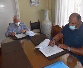 ΠΒΑ: Προγραμματική σύμβαση με το Κέντρο Κοινωνικής Πρόνοιας Περιφέρειας Βορείου Αιγαίου