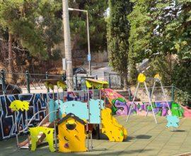 Δήμος Βύρωνα: Ολοκληρώθηκαν οι εργασίες ανακαίνισης της παιδικής χαράς στην Παύλου Μελά