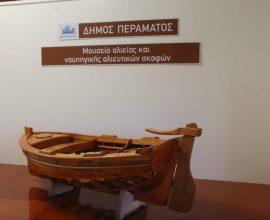 Δήμος Περάματος: Με μεγάλη επιτυχία πραγματοποιήθηκαν τα εγκαίνια της έκθεσης «Πράσινο Πέρα(σ)μα»