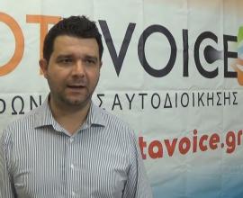 Μ. Κάτσης στο OTAVOICE : «Οι Δήμοι θα έχουν κομβικό ρόλο στην ψηφιακή μετάβαση»