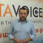 Ο Νίκος Παππάς στο OTAVOICE: «Κρίσιμος ο ρόλος της ενημέρωσης στην αυτοδιοίκηση»