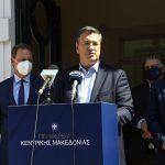 ΠΚΜ: Συνάντηση Τζιτζικώστα με τον Υπουργό Αγροτικής Ανάπτυξης και Τροφίμων
