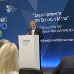 Πατούλης: «Η ώρα για αναπτυξιακή επανεκκίνηση με βάση την πολυεπίπεδη διακυβέρνηση και την αρχή της επικουρικότητας»