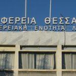 Το σημερινό (18/9) πρόγραμμα των rapid test στη Περιφέρεια Θεσσαλίας