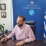 Φαρμάκης: «Να εφαρμοστεί η Εθνική και η Περιφερειακή στρατηγική με τις κατάλληλες δράσεις στον τόπο μας»
