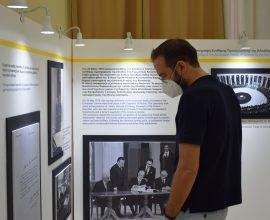 ΠΔΕ: Ο Ν. Φαρμάκης στην φωτογραφική έκθεση του Europe Direct για τη 40χρονη ιστορία της Ελλάδας στην Ε.Ε.
