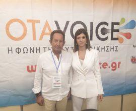 ΔΕΘ-Νοτοπούλου στο OTAVOICE: «Βιώσιμος τουρισμός, σε βιώσιμο προορισμό- Η αυτοδιοίκηση εργαλείο ανάπτυξης»