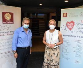 Θεσμικό γεγονός πλέον η εβδομάδας υγείας και πρόληψης στον Δήμο Νέας Σμύρνης