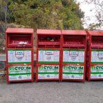 Δήμος Καλαμάτας: Σε νέες θέσεις οι κάδοι ανακύκλωσης ρούχων – υποδημάτων