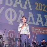 Δήμος Γλυφάδας: Τριήμερο μοναδικών εκδηλώσεων στο Drive In Φεστιβάλ