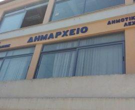 Επικοινωνία Δημοτών με τους Αντιδημάρχους του Δήμου Ανδραβίδας-Κυλλήνης