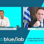 Πέτσας: «Επενδύουμε στην καινοτομία και δημιουργούμε νέες θέσεις εργασίας»