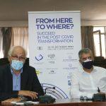 Ο Δήμος Λαρισαίων φιλοξενεί το ετήσιο συνέδριο του Δικτύου Major Cities of Europe