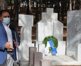 Δήμος Μυτιλήνης: Εκδηλώσεις τιμής και μνήμης για τους εκτελεσθέντες συμπατριώτες μας στα Τσαμάκια